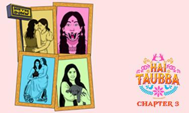 Alt Balaji Gift Cards