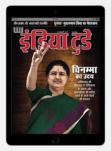 india-today-hindi