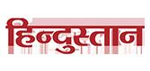 hindustan--hindi